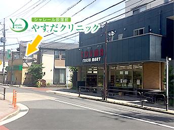 新鮮食品館・TOUMAすぐ先